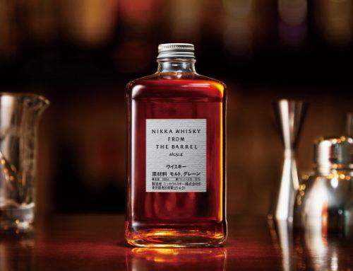 Degustazione Whisky Giapponese NIKKA